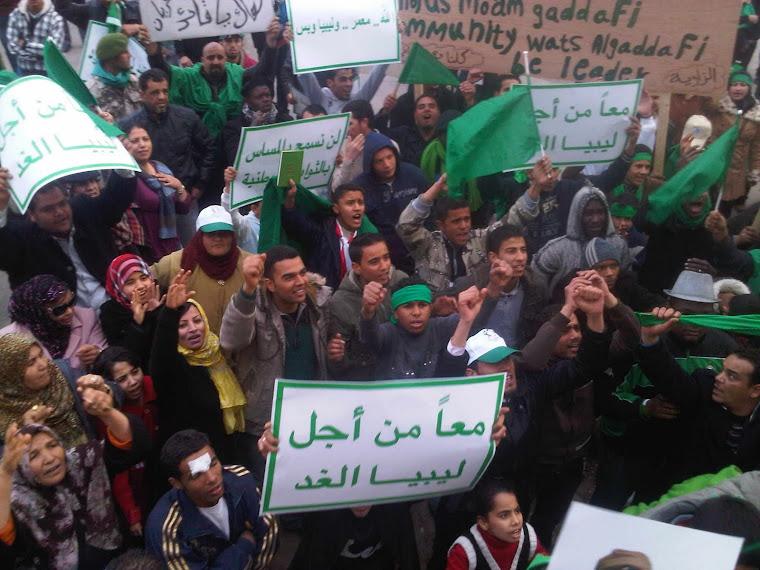 Manifestaciones a favor de Gaddafi en  Plaza Verde de Trípoli, Libia