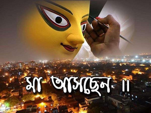 Happy Dussehra/ Durga Puja 2015_4