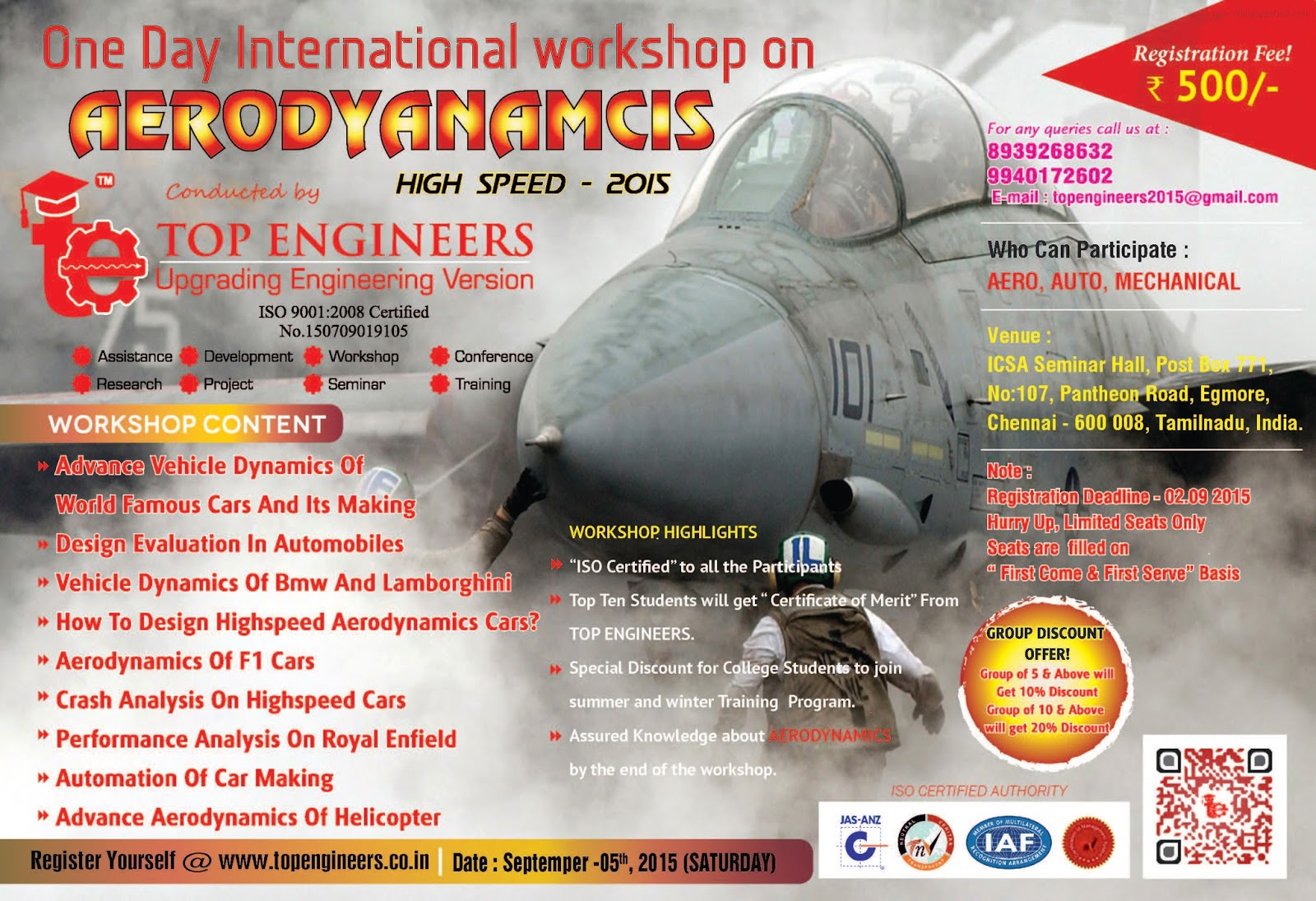 International Workshop on Aerodynamics Highspeed 2015