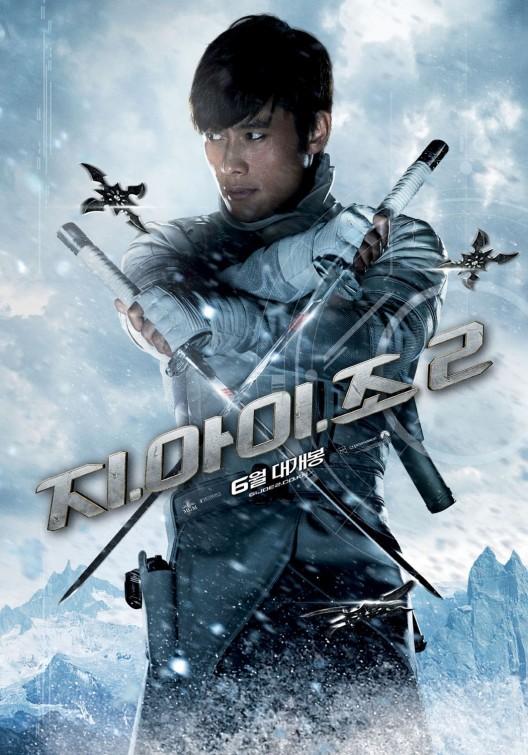 gi joe retaliation 4 new posters teaser trailer