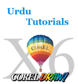 corel draw x6 course online