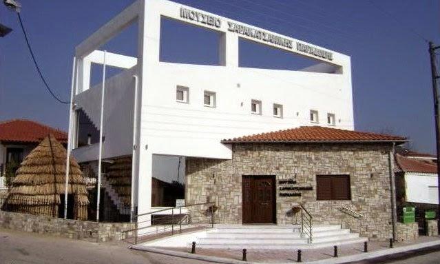 Ενημέρωση και συζήτηση για το Μουσείο Σαρακατσάνικης Παράδοσης στην Αισύμη Αλεξανδρούπολης