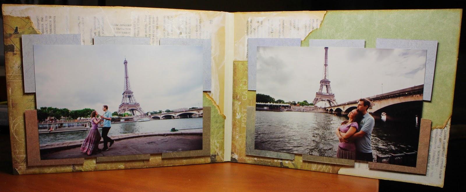 Универсальный альбом Париж Love Story 2 разворот
