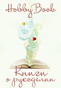 Банер блога