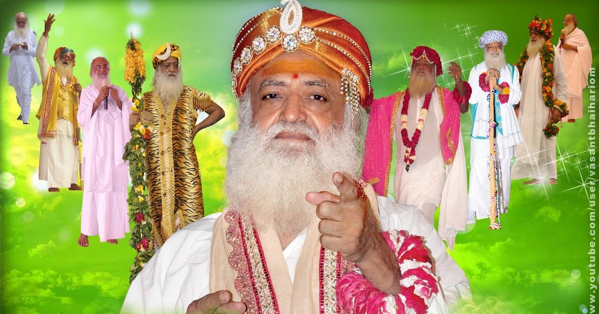 2012 | || PYARE SATGURU JI || Pujya Asaram Bapu Ji : HD ...