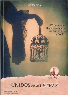 """Antología Literaria """"El Sentir en Letras"""" 2016"""