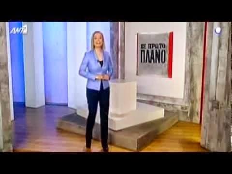 se-prwto-plano-3-5-2015
