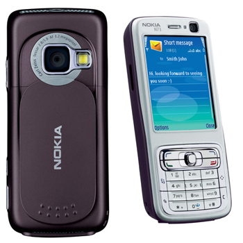 Image Result For Download Firmware Hp Nokia N73