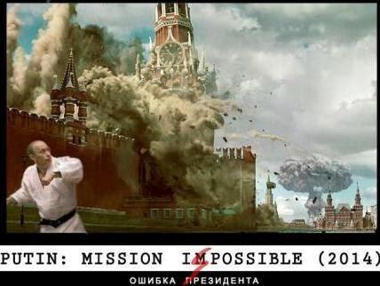 """Террористы сегодня обстреляли 7 населенных пунктов и позиции украинской армии неподалеку аэродрома """"Донецк"""", - пресс-центр АТО - Цензор.НЕТ 3211"""