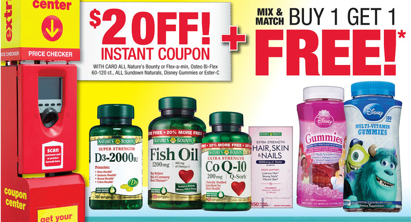 image relating to Ester C Coupons Printable identified as Intense Couponing Mommy: Cost-free Reasonably priced Natures Bounty