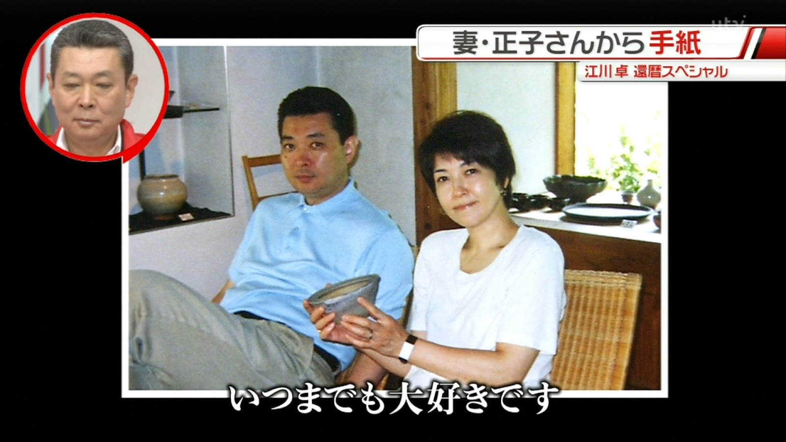 江川卓 (野球)の画像 p1_24