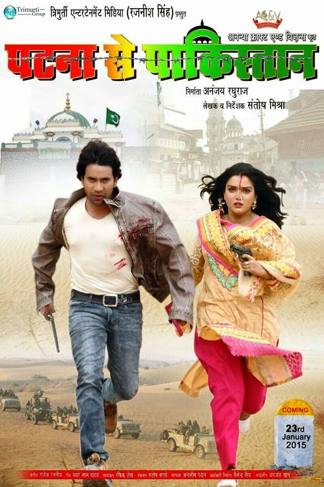 Patna Se Pakistan Bhojpuri Movie Poster