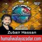 http://audionohay.blogspot.com/2014/10/zubair-hassan-nohay-2015.html