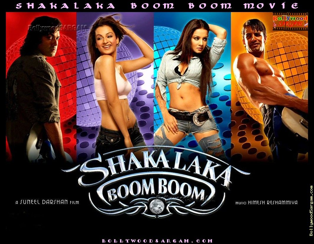 S Song Boom Shakalaka Movie