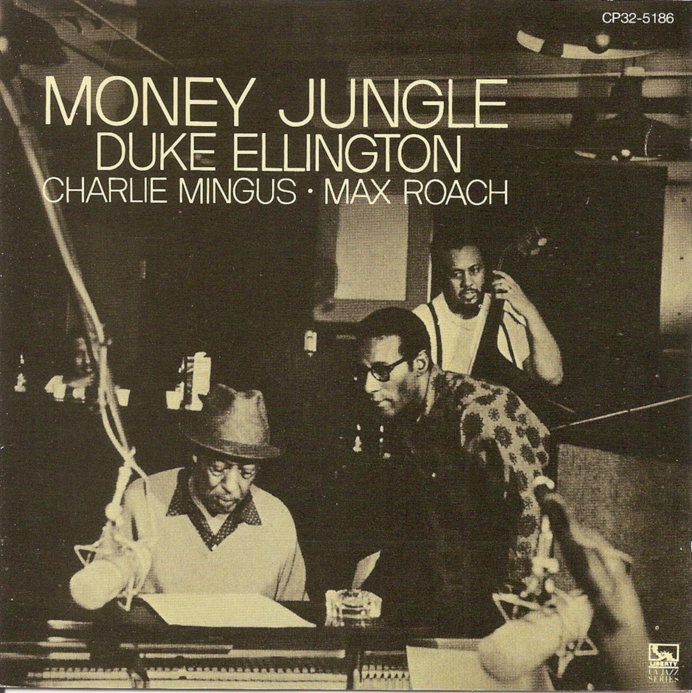 Duke Ellington - Magenta Haze