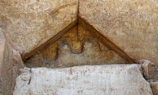 Wavy comb hewn in granite above main entrance to the Great Pyramid