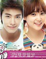 Panda and Hedgehog ตอน 16 อัพเดตล่าสุด 2012-10-14 20:12:01
