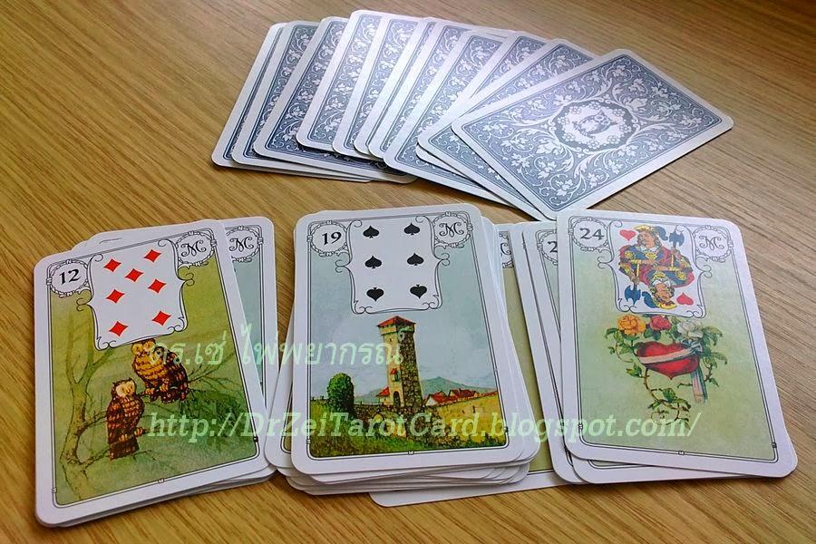 ไพ่ยิปซี ไพ่เลอนอร์มองด์ ไพ่เลอนอร์มังด์ ไพ่เลอร์นอร์มองด์ นกฮูกน้ำเงิน Blaue Eule Lenormand ดูดวงไพ่ป๊อก ไพ่ออราเคิล Oracle Playing Cards