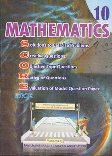 sslc score book