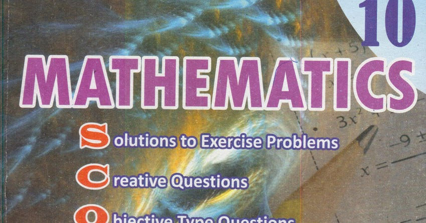 10th standard maths book in english