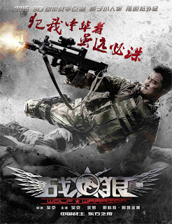 Wolf Warrior (2015) [Vose]