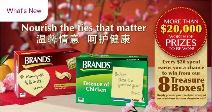brands chinese new year hong bao promotion