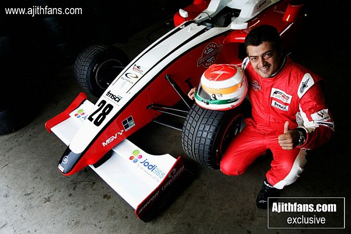Ajith Car Race Video