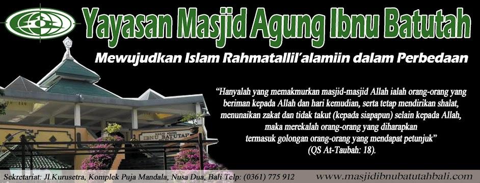 Masjid Agung Ibnu Batutah Bali