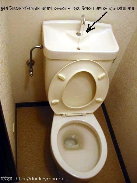 http://1.bp.blogspot.com/-0FJhm9vLwY0/Tu0KMABZTMI/AAAAAAAABKU/1hEr8QtoZs0/s1600/05-toilet.jpg