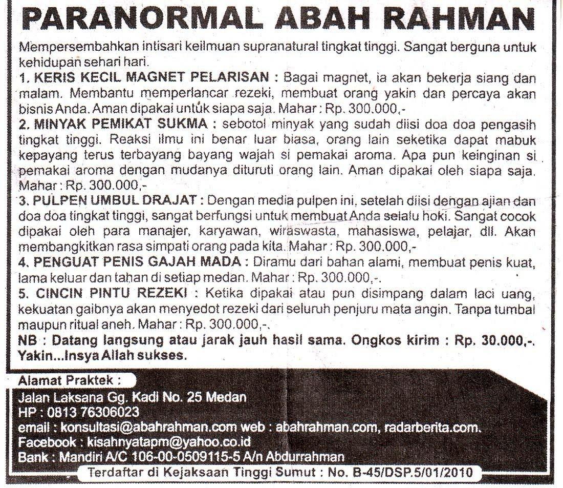 abah rahman