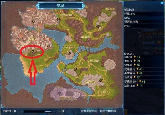 ссылки на скачивание Mapa