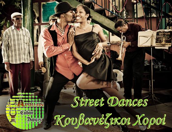 Κουβανέζικοι Χοροί