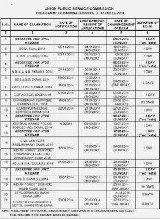 Download UPSC Calendar of Examinations - 2016 - 2017