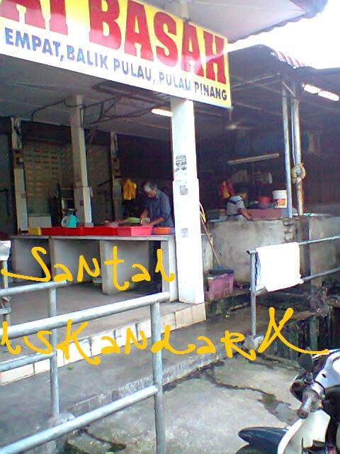 Santai, Santai iskandarX, Ayam, Gerai Basah JKKK Simpang Empat, Balik Pulau, Pulau Pinang