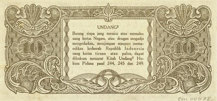 10 Rupiah Tahun 1947 - Belakang