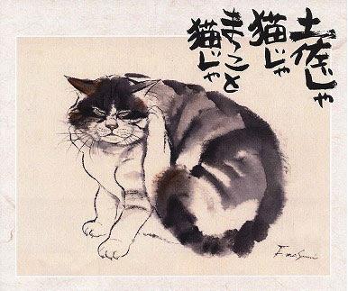 fujikawa-masami-02