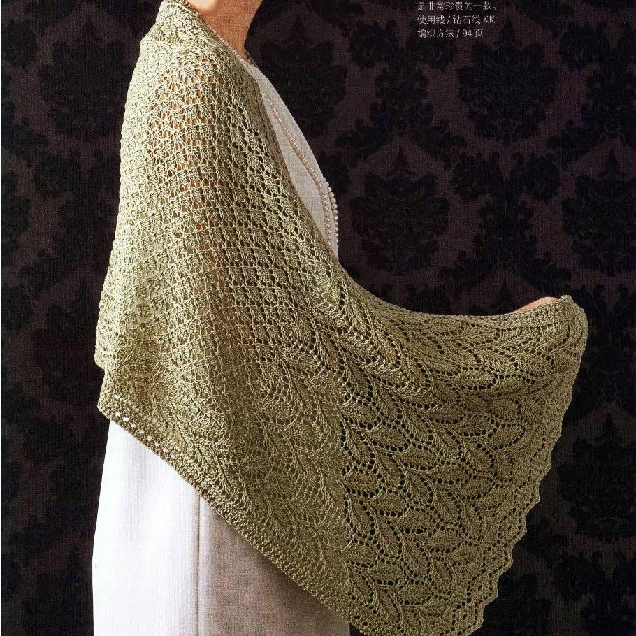 Knitting Patterns For Rectangular Shawls : Loza: Knitting rectangular shawl?