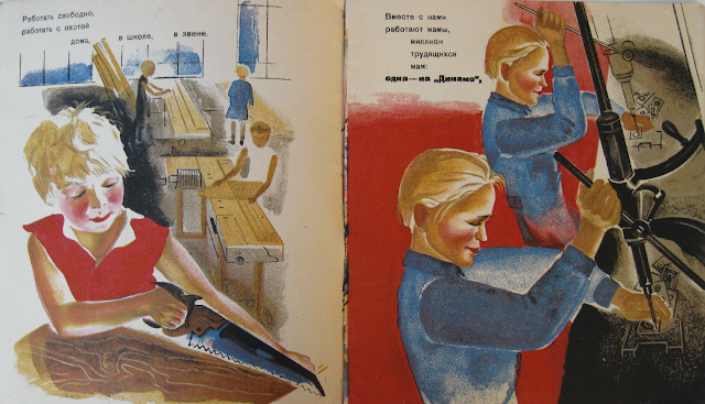 Rare Books Published in early Soviet Russia Russian Soviet avant-garde