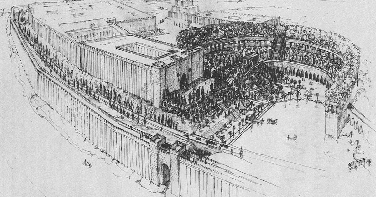 Bensozia The Hanging Gardens Of Babylon Or Nineveh