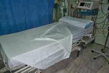 Salud publica y apoyo administrativo en salud tendido for Cama abierta