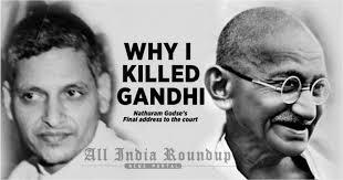 Gandhi politics