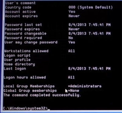 hack_win7_pass_17