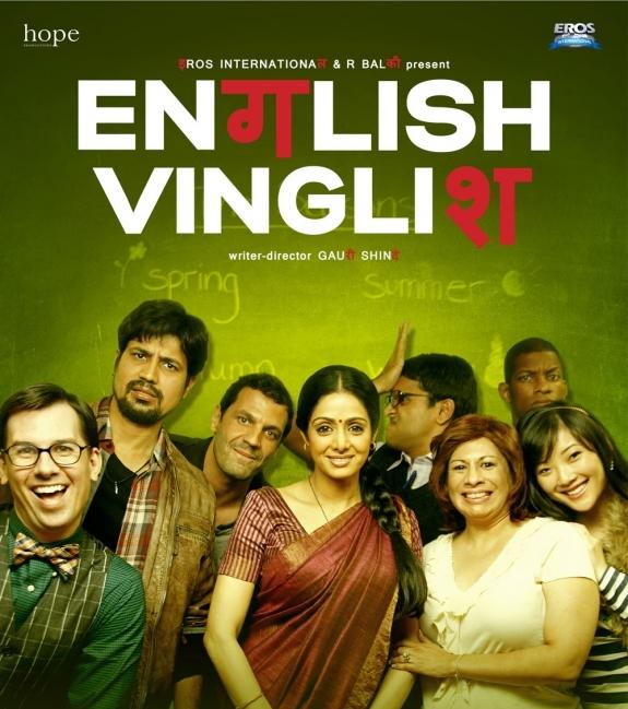 English Vinglish Direct Download