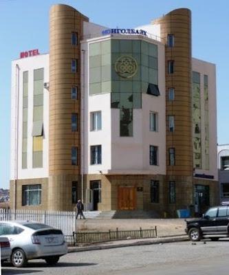 Банки Эрдэнэта