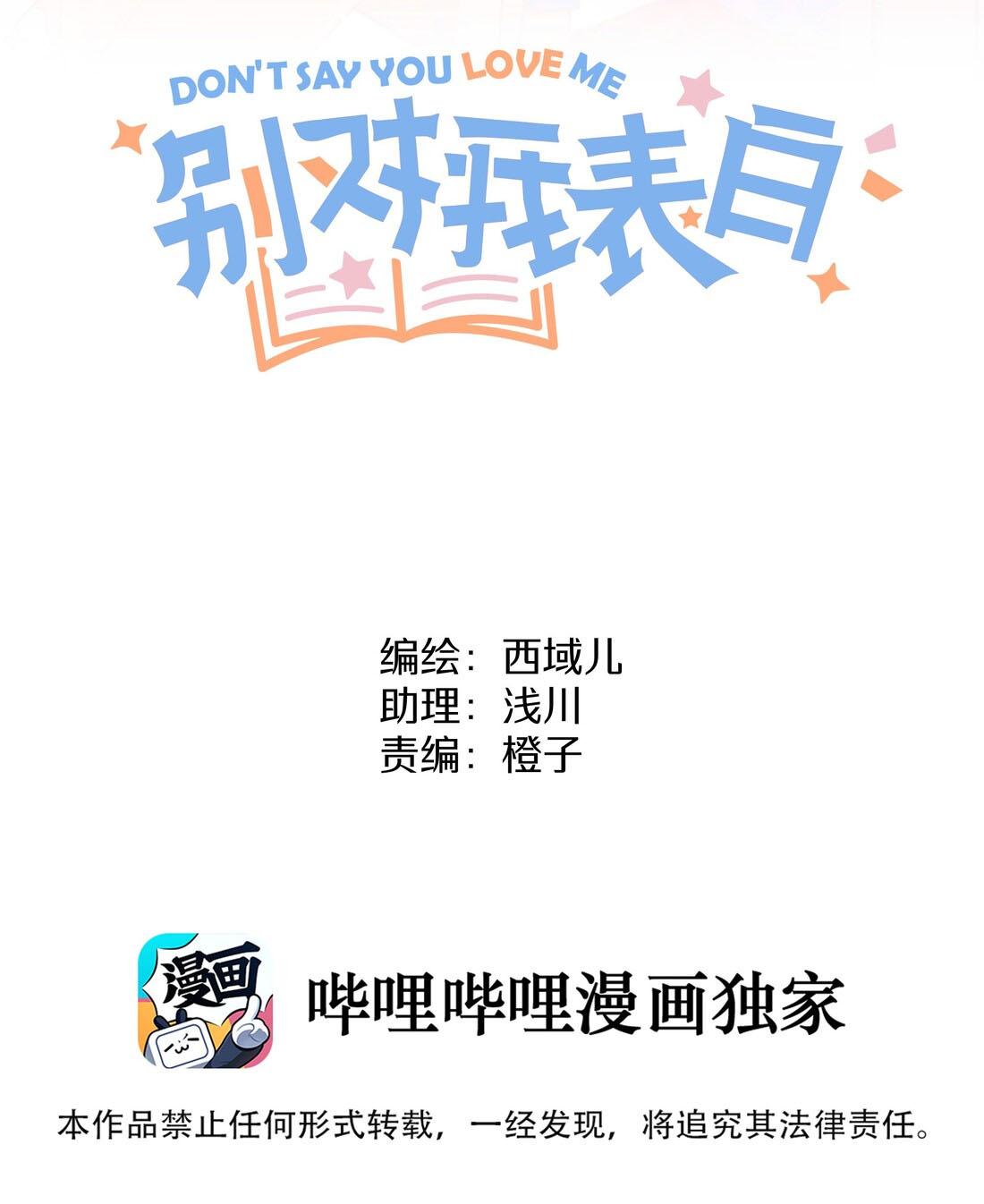 ĐỪNG NÓI YÊU TÔI Chương 2 - yeumanhua.com