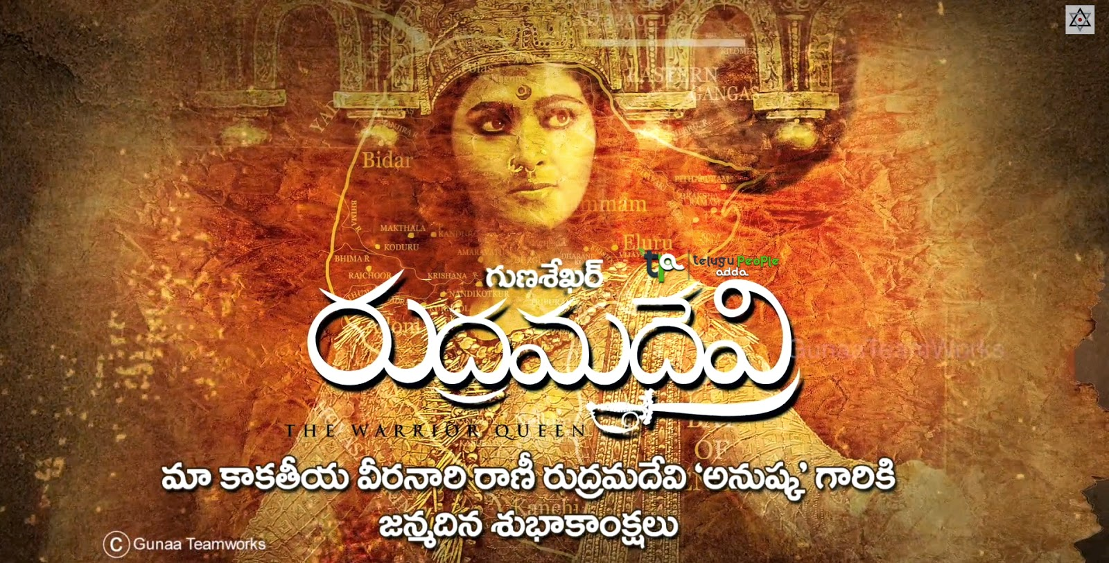 Rudhramadevi Movie Making Video | Anushka Shetty | Gunasekhar