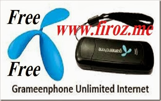 gp 3g free internet