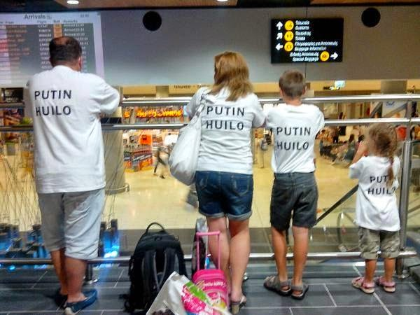 Где Япония, а где события в Украине?, - Путин раскритиковал санкции против России - Цензор.НЕТ 7348