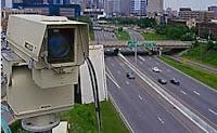 Tawaran Untuk Merobohkan Kamera AES Secara Percuma