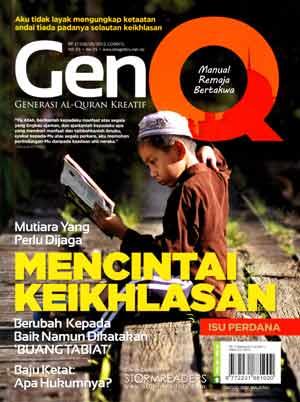 Pustaka Iman: Gen Q: Generasi al-Quran Kreatif - Isu 1 .